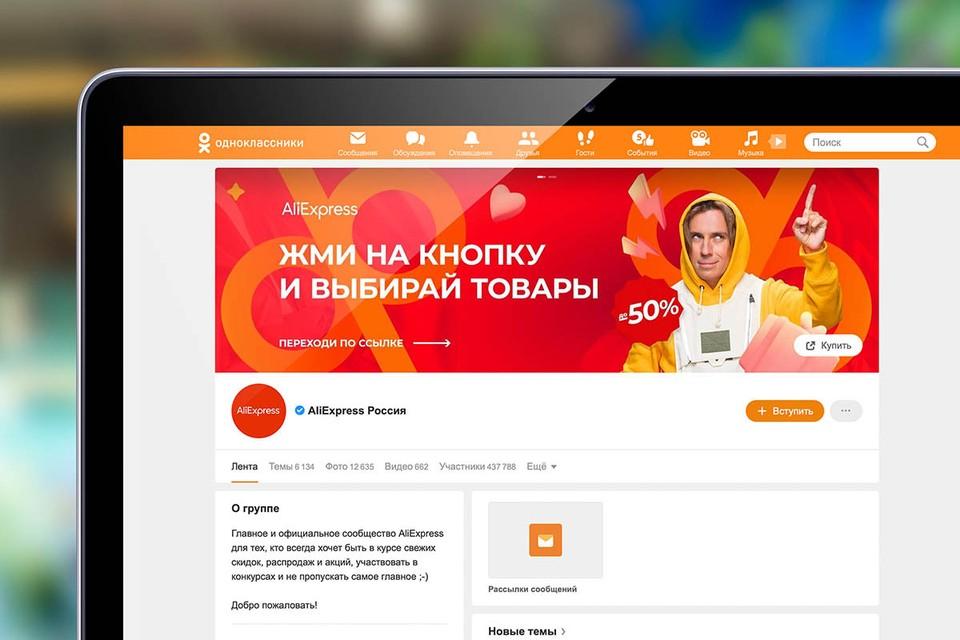 Социальная сеть Одноклассники представила для групп новые обложки с кнопками.