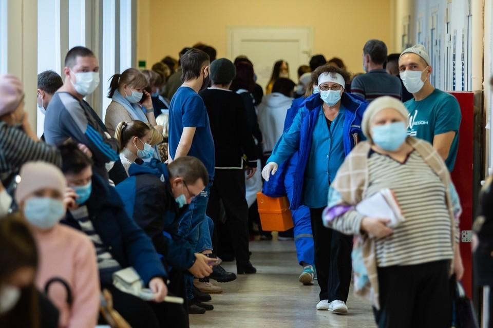 Минздрав разберется с очередями в поликлиниках и больницах