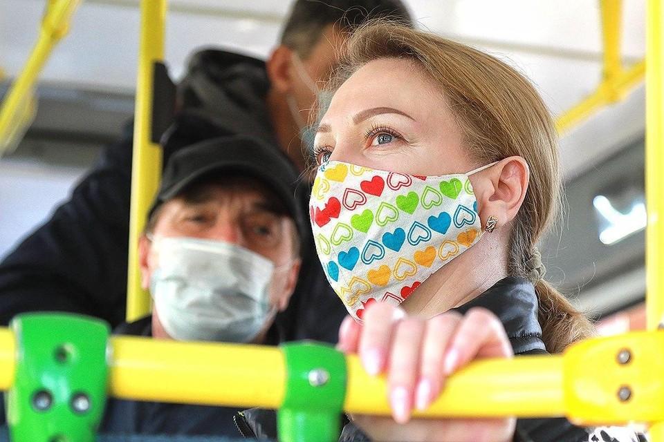 Носить маски стало обязательным в местах массового пребывания