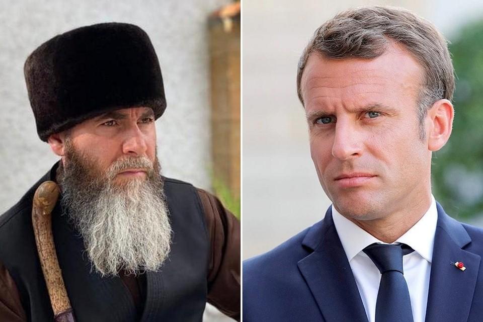Муфтий Чечни назвал Эммануэля Макрона «террористом №1»