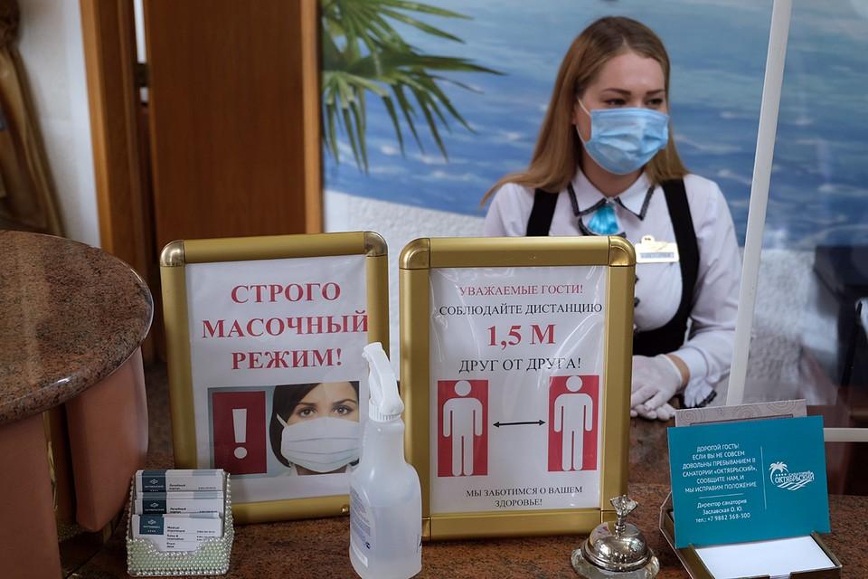 Удар коронавируса испытали на себе все, кто занимаются обслуживанием туристов