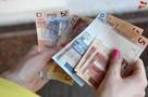 С 1 ноября увеличивается бюджет прожиточного минимума