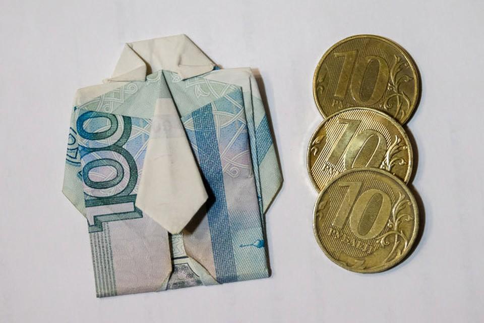Бюджет на будущий год будет дефицитным