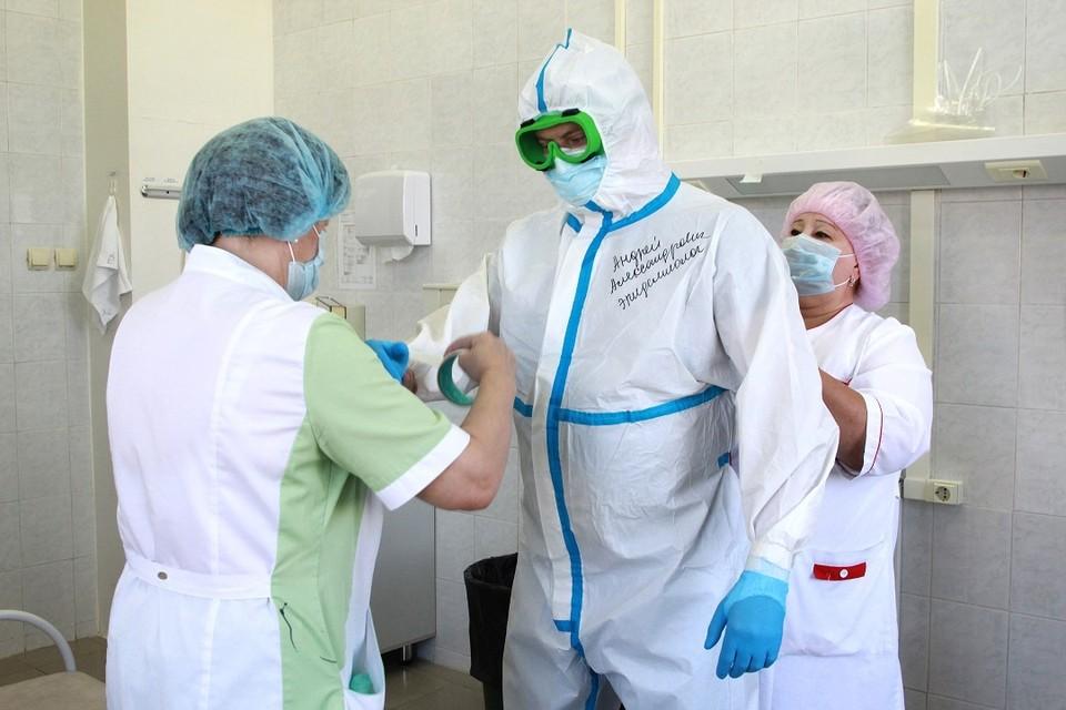 Последние новости о коронавирусе в Иркутске на 30 октября