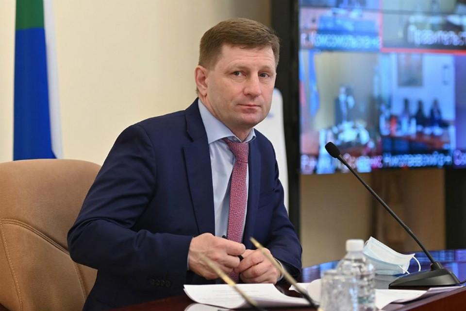 Сергея Фургала ненадолго отпустят из СИЗО