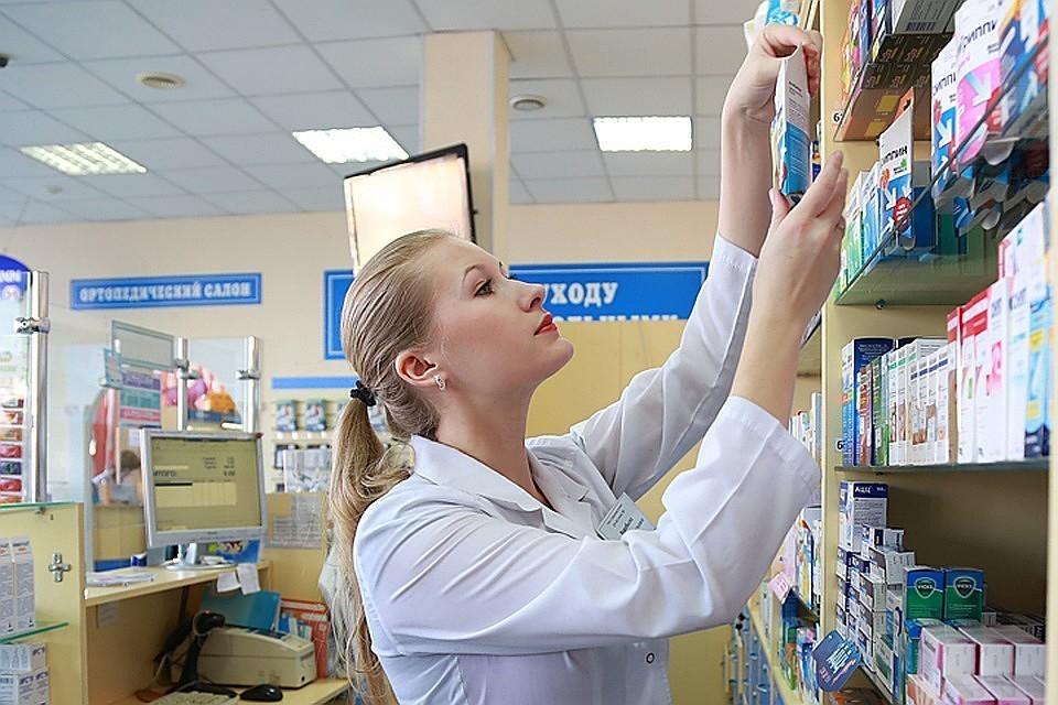 Маркировка лекарств: почему из аптек пропали самые дешевые таблетки, рассказал эксперт