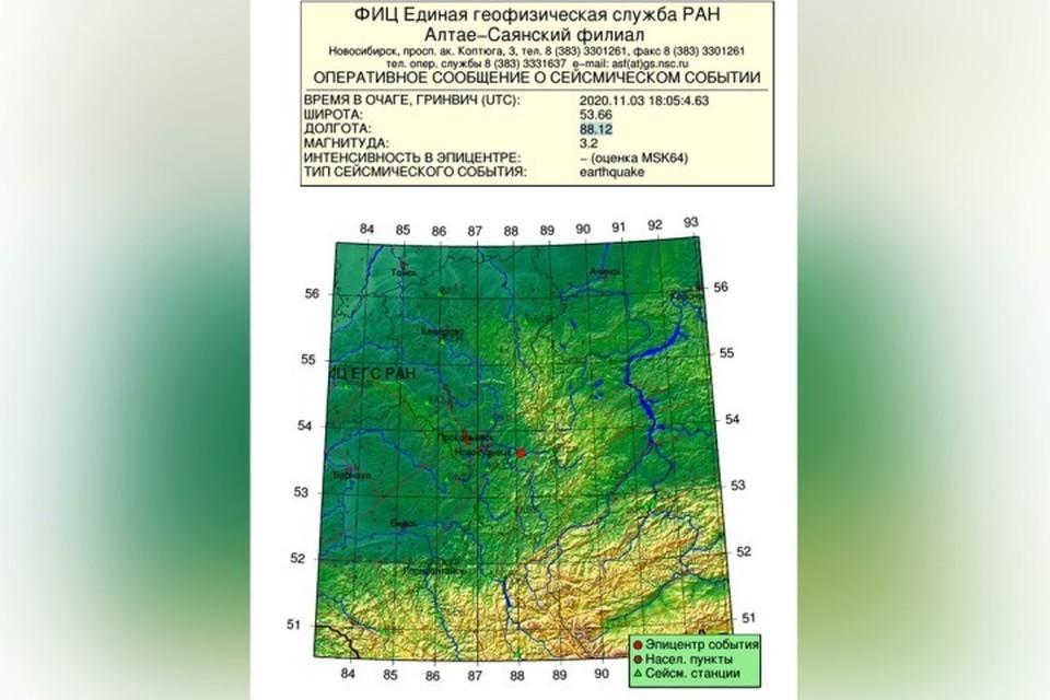 Под Междуреченском произошло землетрясение. ФОТО: Алтае-Саянский филиал Единой геофизической службы РАН