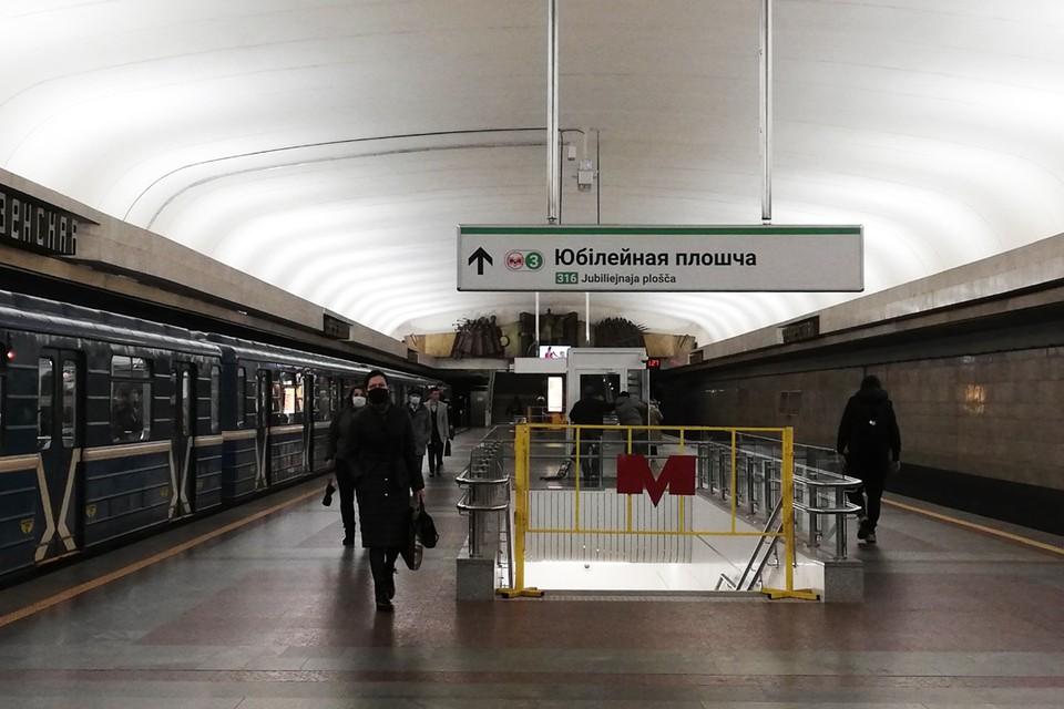 Хорошо ли вы знаете минское метро?