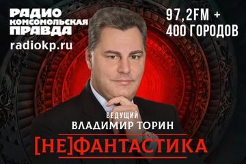 Софико Шеварнадзе: 10 дней ожидания теста на COVID помню как самые кошмарные дни моей жизни