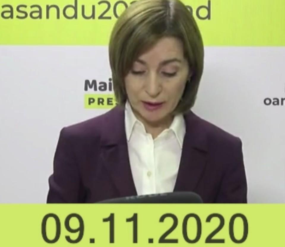 Никакого уважения к гражданам Молдовы: Видео с диаметрально противоположными высказываниями Санду с разницей всего 5 дней