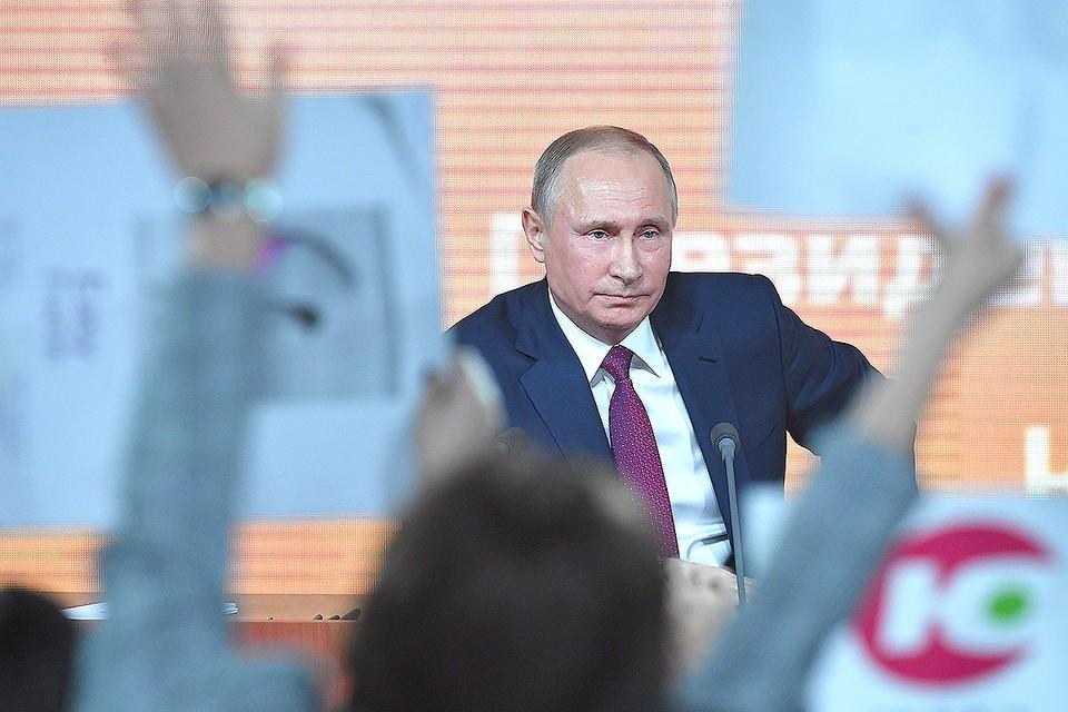 Президент РФ Владимир Путин во время Большой ежегодной пресс-конференции.