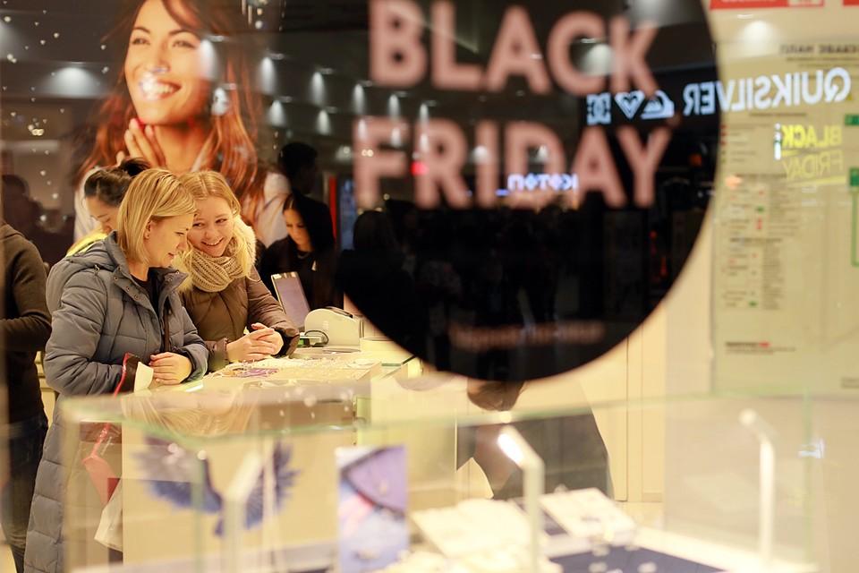 «Черная пятница» уже несколько лет и у нас, по аналогии с западной традицией, проводится в конце ноября