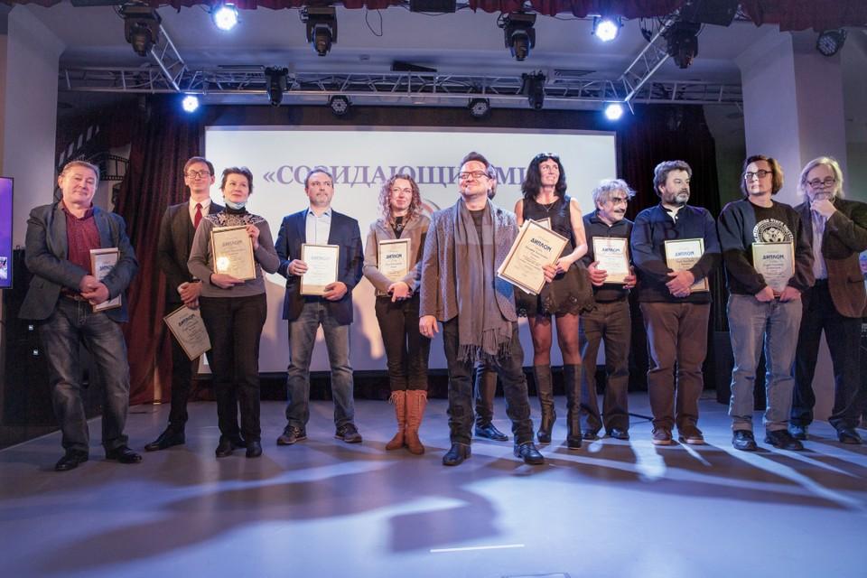 Лауреатами премии в 2020 году стала дюжина художников, литераторов и скульпторов. Фото предоставлено фондом «Созидающий мир».