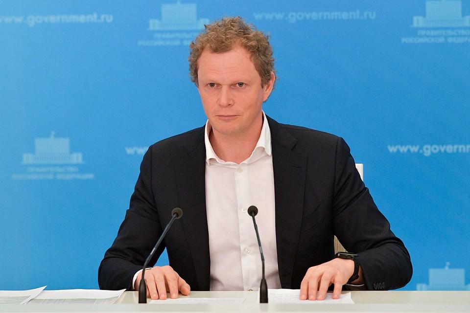 Глава ФНС Даниил Егоров. Фото: Александр Астафьев/POOL/ТАСС