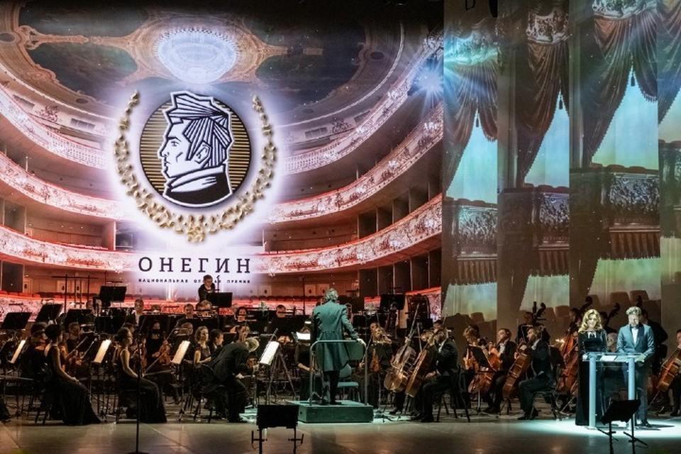 Торжественная церемония вручения Национальной оперной премии «Онегин» состоялась уже в пятый раз. Фото: предоставлено организаторами/Алексей Смагин.