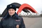 Полицейский из Кузбасса стал народным участковым России