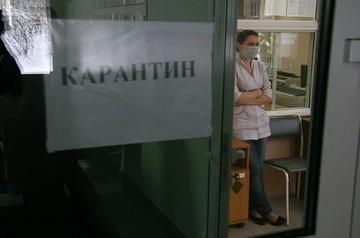 В одном из городов Кубани ввели карантин