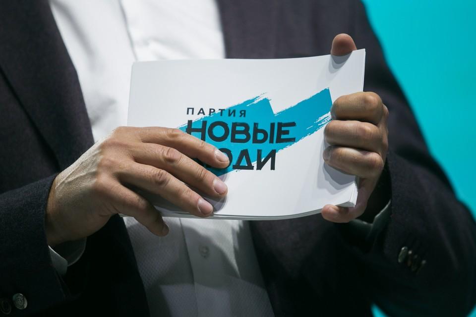 """На данный момент «Новые люди» представлены уже более чем в 60 регионах России. Фото: партия """"Новые люди"""""""