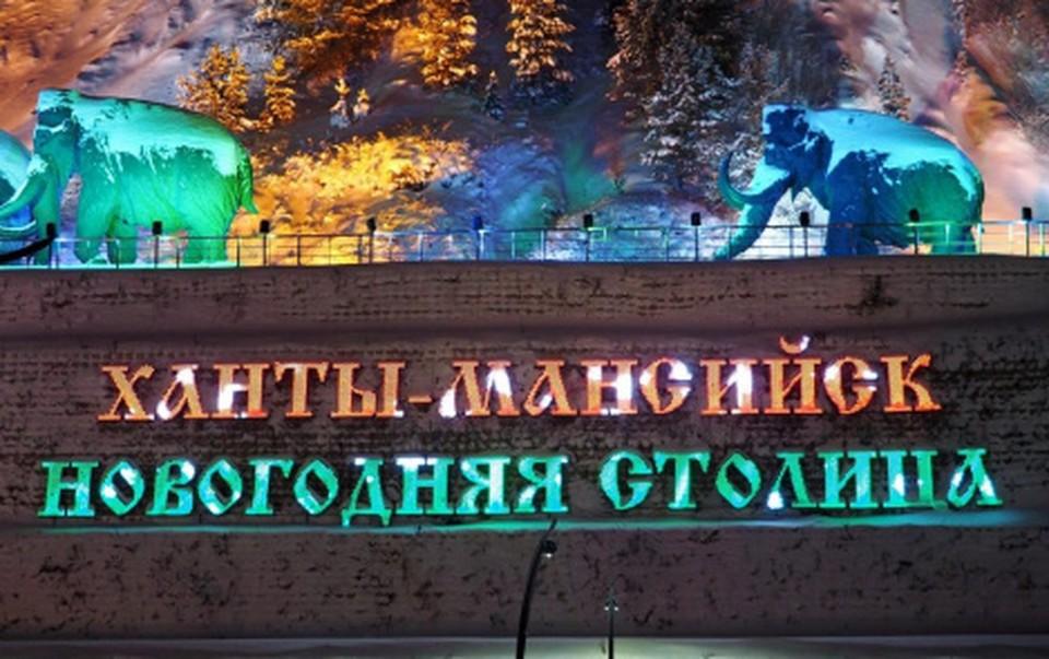 «Новый год круглый год». В Ханты-Мансийске обсуждают концепцию создания Арт-резиденции Фото: пресс-секретарь Главы города Ханты-Мансийска