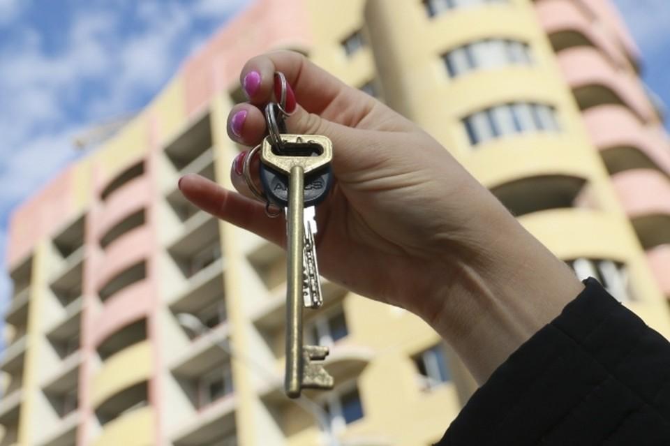 Власти Хабаровского края купят почти 160 квартир для детей-сирот