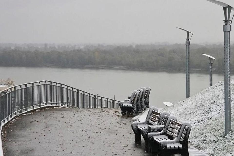 Погода в Алтайском крае с 20 по 22 ноября.