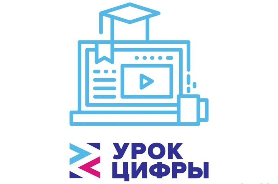 «Урок цифры» пройдёт в 300 школах Смоленской области. Фото: администрация Смоленской области.