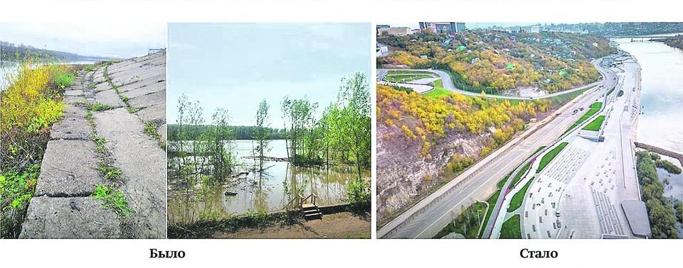 Строительство берегоукрепления, а также ремонт инженерных сооружений на реке Белой в Уфе.