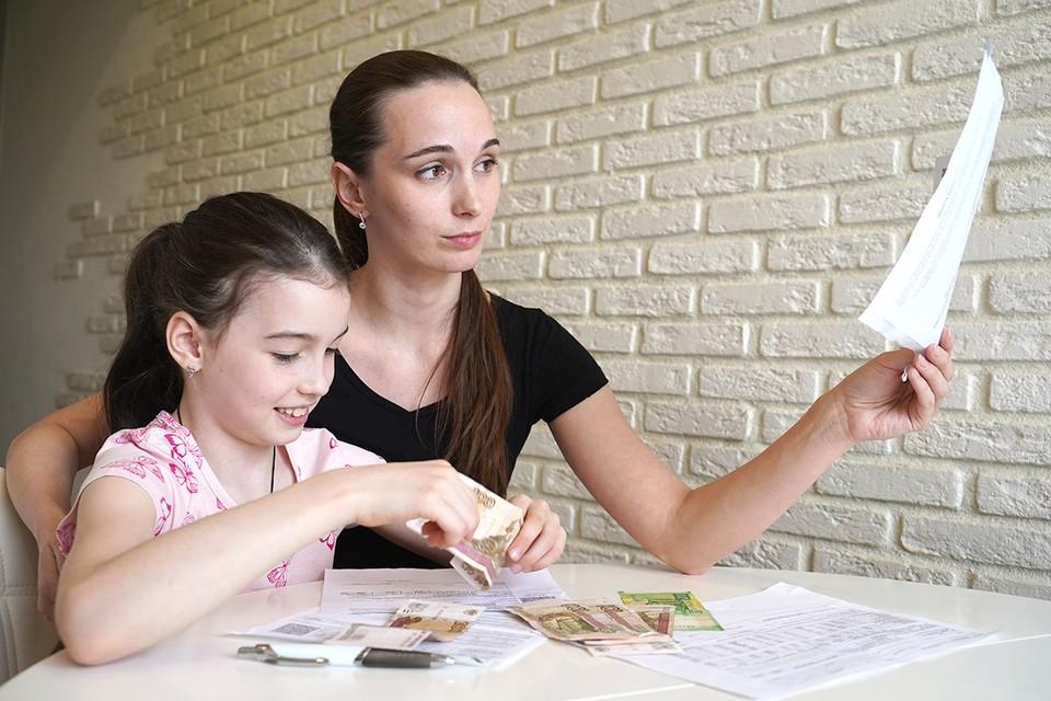 В квитанции за ЖКХ в среднем на 3,5% вырастут три тарифа - наём жилого фонда, плата за содержание жилья и взнос за капремонт.