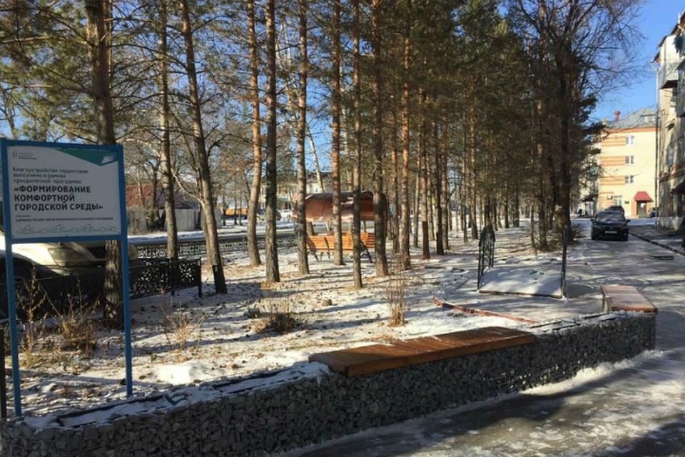 Под Хабаровском сделали сквер и пешеходную зону
