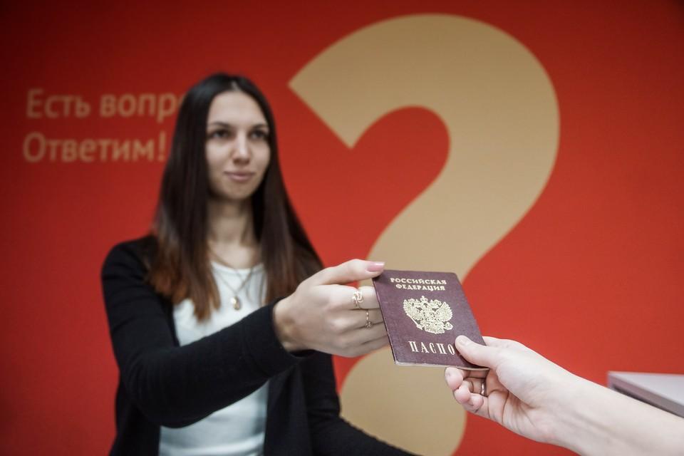 Паспорта РФ в ДНР на 25 ноября получили уже 173 009 человек