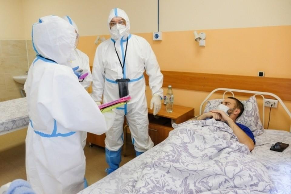 Как изменились правила выписки больных коронавирусом в Кузбассе