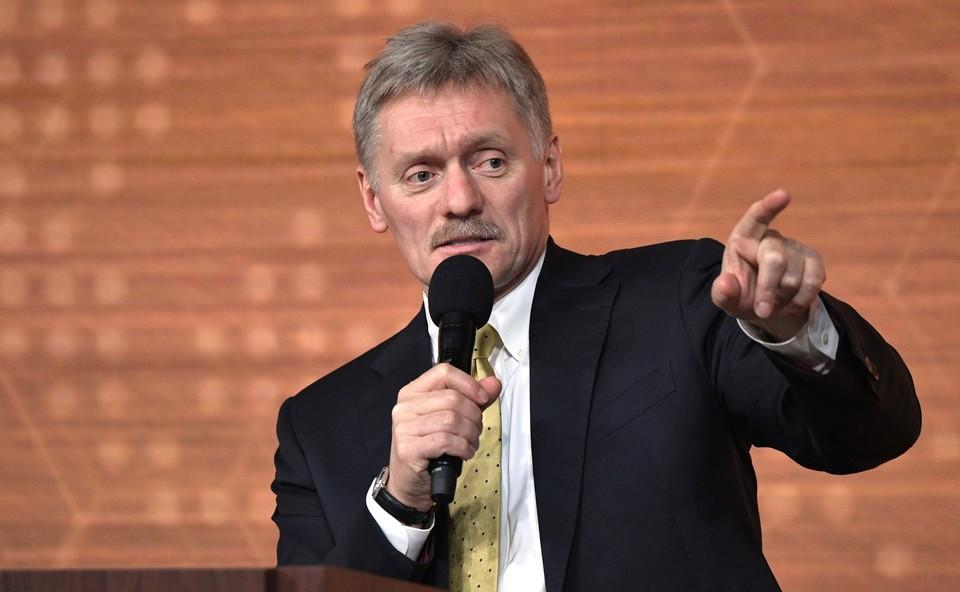 Песков заявил, что отсутствие поздравлений Путина Байдену неверно трактовать неприятием его победы.