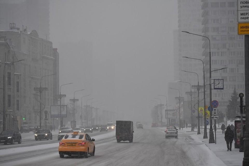 В Москве ожидается сильный туман и гололедица