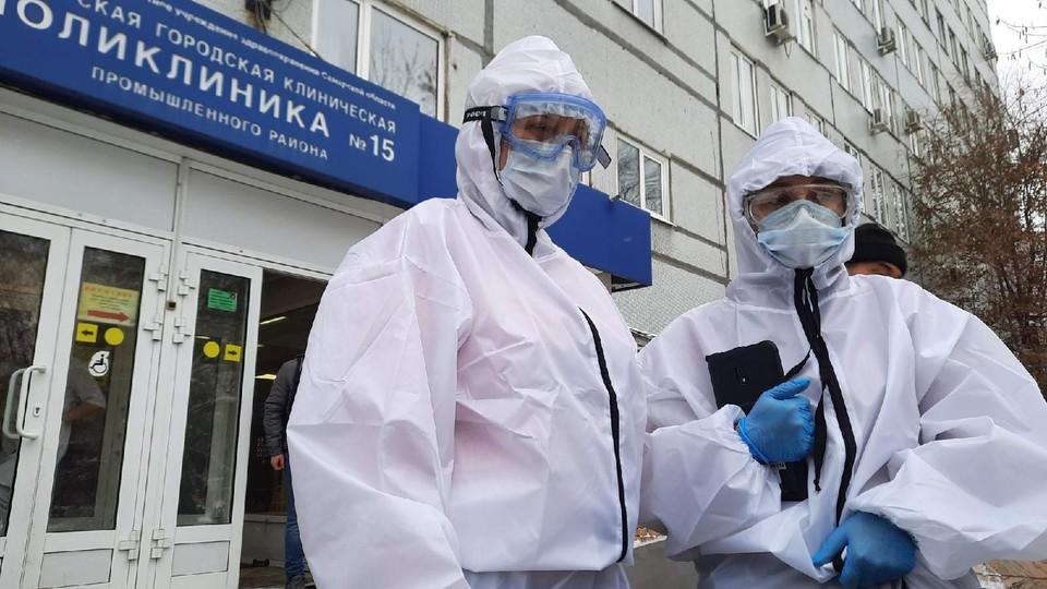 В Самарской области борются с коронавирусом