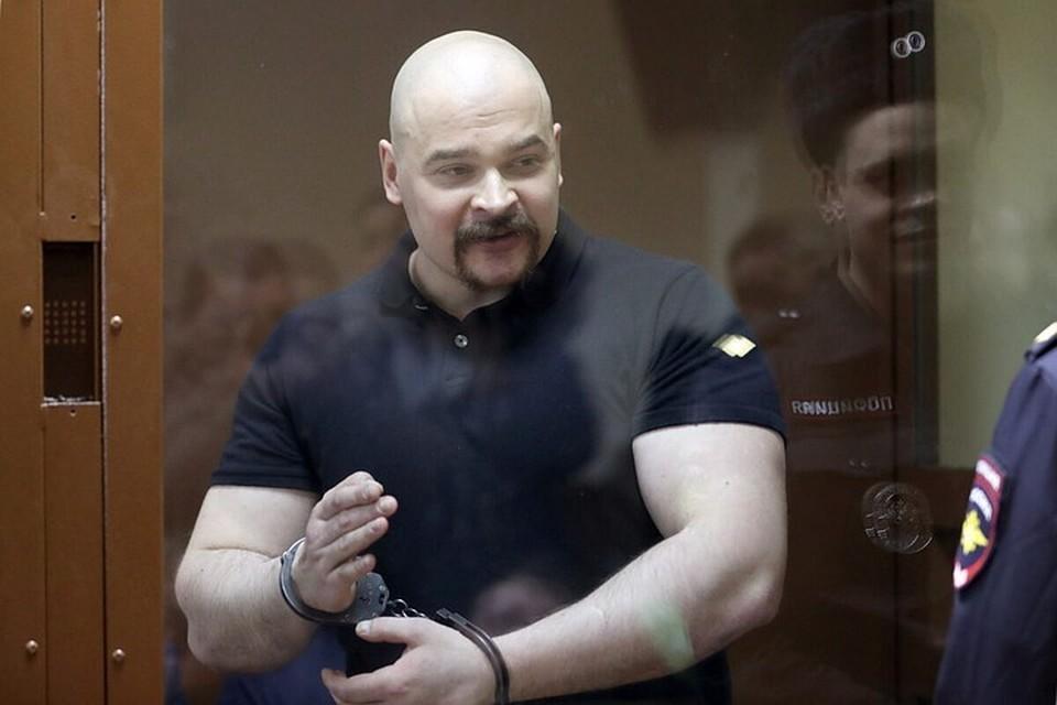 Тело Тесака было найдено утром 16 сентября в одиночной камере челябинского СИЗО № 3. Фото ТАСС / Сергей Савостьянов