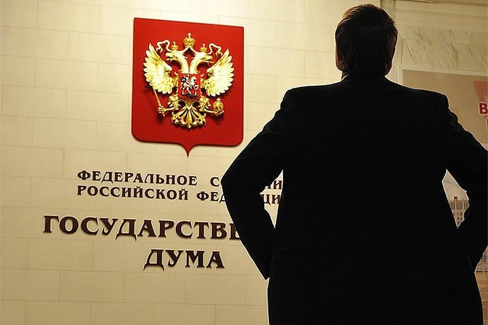 В Госдуме опровергли сообщение о дополнительных проверках пенсионеров