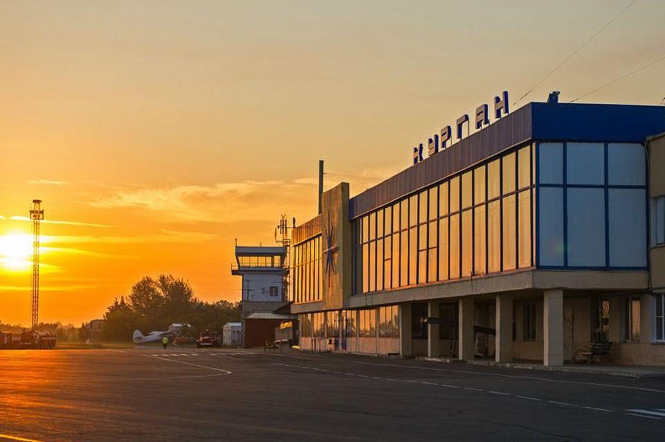 Фото: Аэропорт Курган/vk.com
