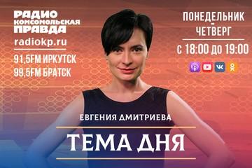 """Игорь Кобзев: """"В следующем году в Большом Голоустном начнем строить новую школу"""""""