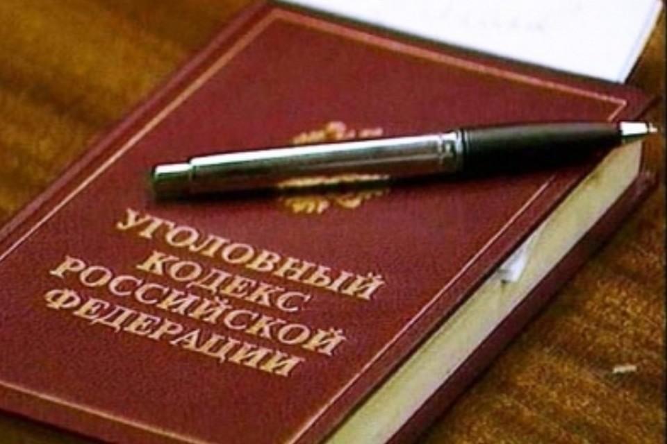 Пресс-служба СУ СК РФ по Республике Мордовия