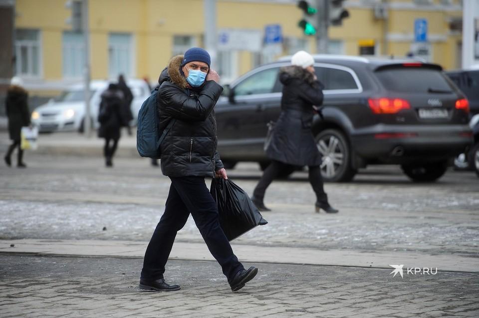 Коронавирус в Екатеринбурге, последние новости на 2 декабря 2020 года