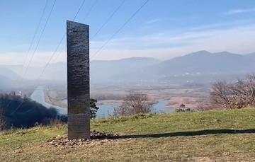 Таинственный обелиск, появившийся в Румынии, тоже загадочным образом исчез