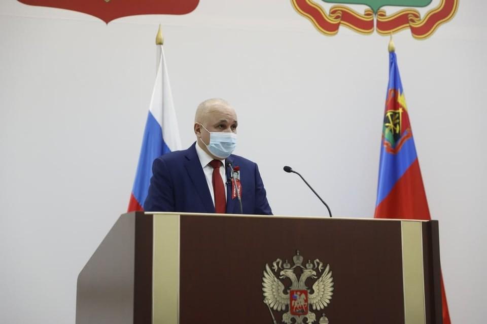 Бюджет Кузбасса на 2021 год принят с дефицитом в 16 миллиардов рублей