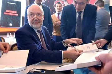 Уфа станет столицей Всероссийского правового диктанта
