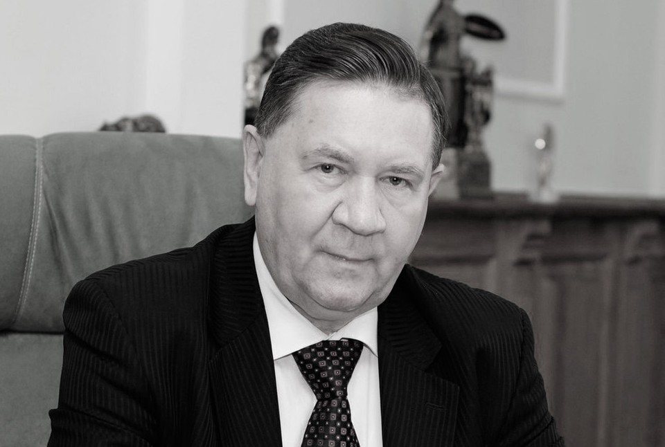 Скончался бывший губернатор Курской области Александр Михайлов