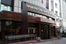 Липецкая прокуратура выявила 611 нарушений при реализации нацпроектов