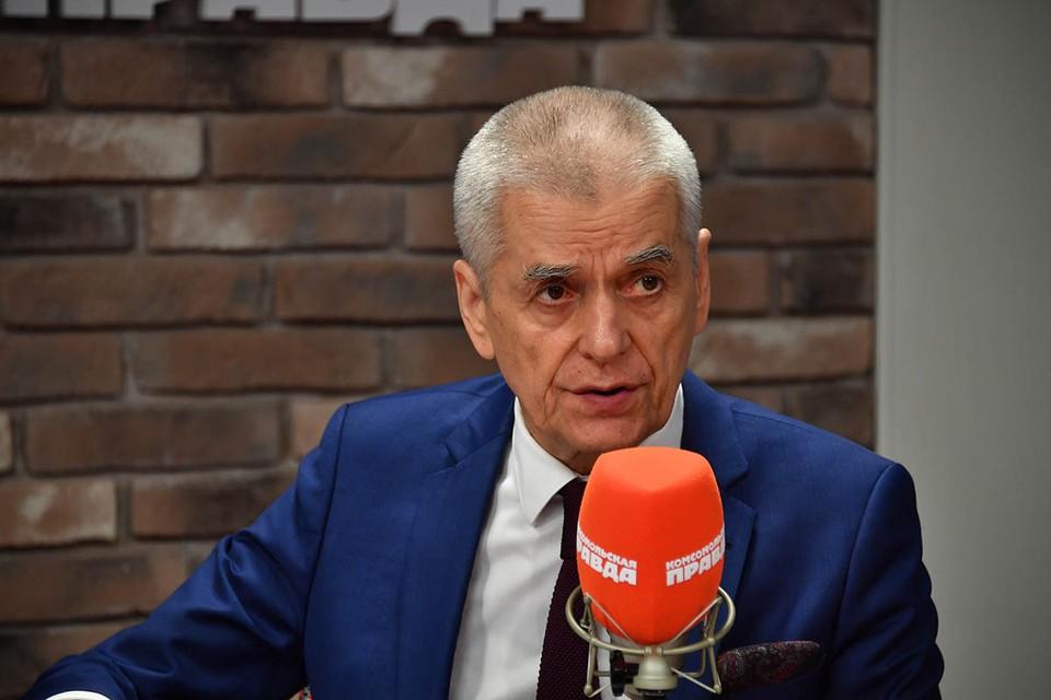 Геннадий Онищенко в студии Радио «Комсомольская правда».