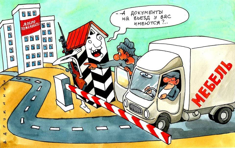 КПП на въезде в Апатиты остается, но правила его пересечения смягчаются.