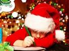 """Итоги: """"Новогоднее волшебство"""" произошло"""