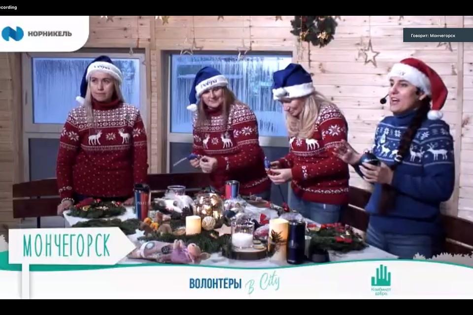 27 декабря состоялась благотворительная онлайн-ярмарка «Волонтеры в Сити», организованная корпоративными волонтерами компании «Норникель». Фото: Дарья Щербакова