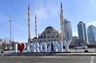 31 декабря в Чечне объявлено выходным днем